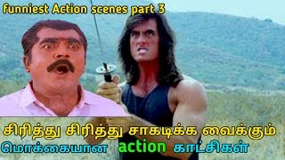 Hollywood movie funniest action scenes part 3  tamil  tubelight
