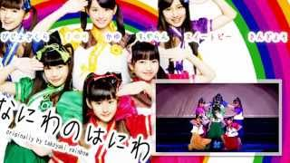 Hanataba✦RAINBOW's (花束✦レインボー) second single, Osaka's Clay So...