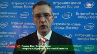 Intel Core i7 and others are represented in Kazakhstan
