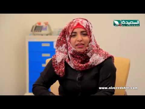 صحتك في رمضان 2017 - الحلقة السادسة والعشرين : تكييس المبايض
