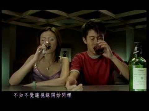 Guang Liang 光良 - di yi ci (first time) 第一次 (HQ)