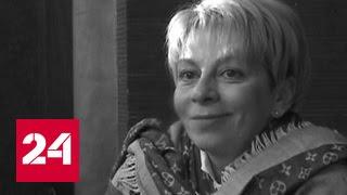 Doktor Liza Eyo Smert Stala Lichnym Gorem Dlya Tysyach Lyudej Youtube