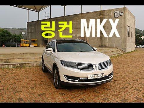링컨 MKX 시승기Lincoln MKX 27 Ecoboost Test Drive20160906
