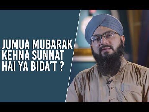 jumua-mubarak-kehna-jaiz-ya-na-jaiz-|-mufti-hassan-attari-al-madani