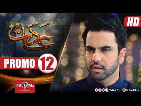 Aadat | Episode 12  Promo | Full HD | TV One