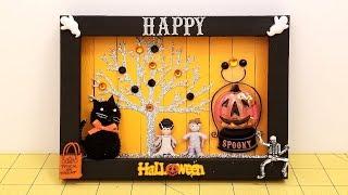 DIY Halloween Shadow Box Frame Decor | Nanda's Crafts
