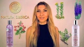 видео Купить Natura Siberica (Натура Сиберика) – официальный интернет-магазин 4fresh