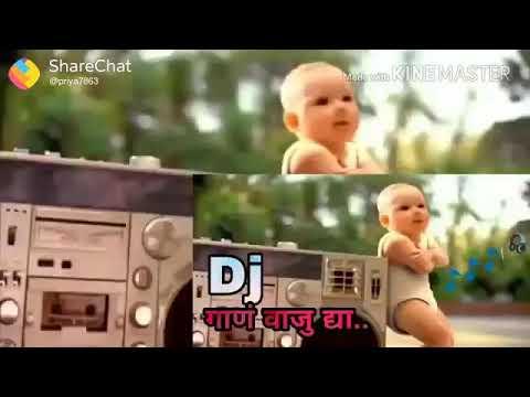 Gan Vaju Dya Marathi Baby Dance