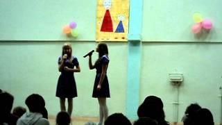 Продленка. Школьный концерт ко дню матери. 2010г.
