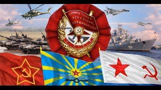 История Советской и Красной Армии, фильм 1-й