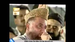 HISTORICAL MEHFIL NAAT, Alahazrat Alhaaj Qari Peer Syed Fasihuddin Soharwardy Sb, PART 1