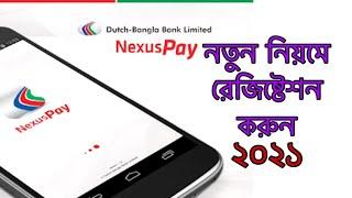डीबीबीएल नेक्सस पे ऐप्स पर पंजीकरण कैसे करें - बांग्ला में 2021 screenshot 1