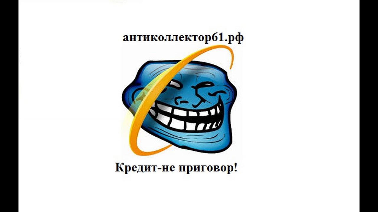 Эос. Облажались... дважды))