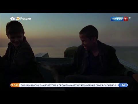Одесса 2019 Тодоровский трейлер