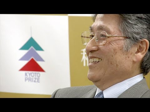 2017 Kyoto Prize Laureates announced