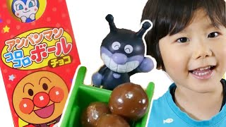 アンパンマンタウンでコロコロボールチョコ 食べてみた♪ パワーショベル おもちゃ Chocolate and Toys Kid Review