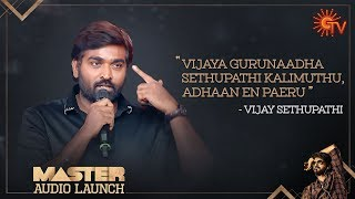 Vijay Sethupathi Rapid Fire | MASTER Audio Launch | Sun TV
