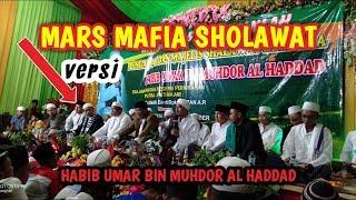 Gambar cover MARS MAFIA SHOLAWAT | CINTA DI JALAN ALLAH versi HABIB UMAR BIN MUHDORNAL HADDAD