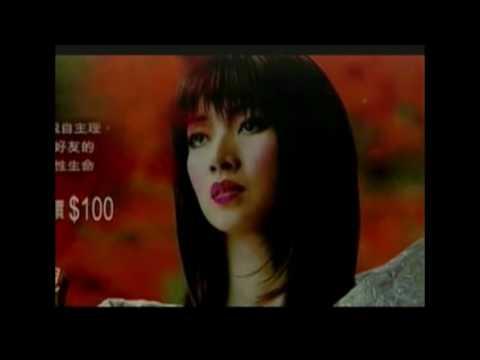 ChinaTV Bio Channel: Anita Mui (梅艷芳)