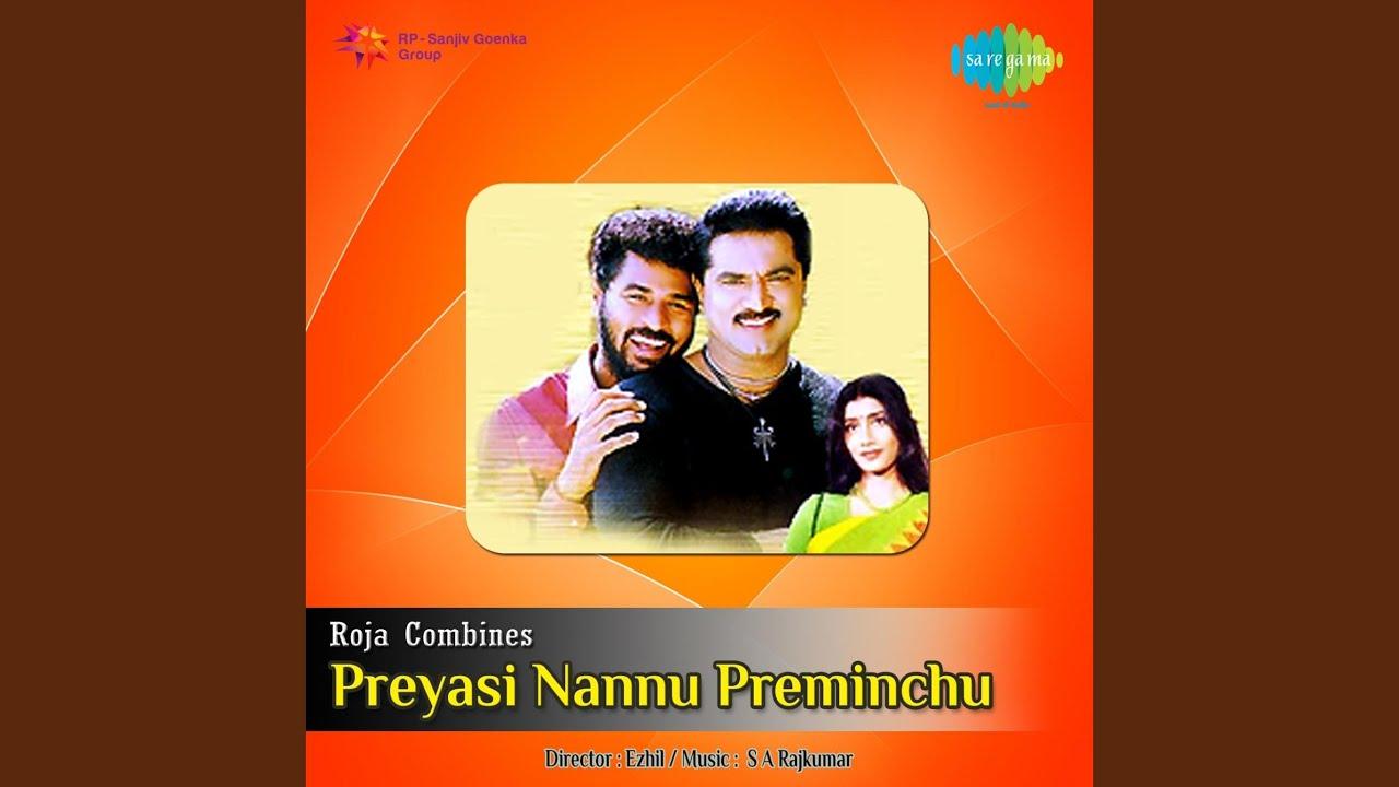 Preyasi Nannu Preminchu Review