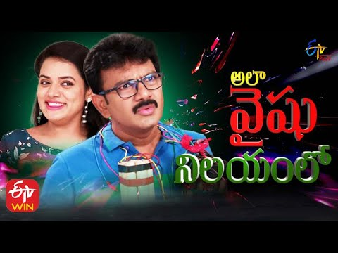 Download Ala Vaishu Nilayamlo (Time Bomb Part-2)   18th August 2021   Full Episode 53   ETV Plus