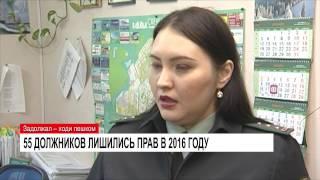 видео новости ноябрьск