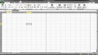 Урок 1. Интерфейс MS Excel. Рабочая область