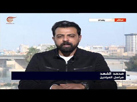 مراسل الميادين: استهداف أرتال التحالف الدولي مستمر ما دامت بعض الفصائل لا تعترف بشرعيته