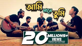 Download Video Amar kache tumi mane | kureghor(কুঁড়েঘর) Orginal Track 3 | ft sadman pappu || MP3 3GP MP4