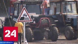 Увидеть гонки на тракторах в Ростовской области пришли около 40 тысяч человек - Россия 24
