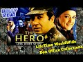 Sunny Deol THE HERO LOVE STORY OF SPY Bollywood Movie LifeTime WorldWide Box Office Collections