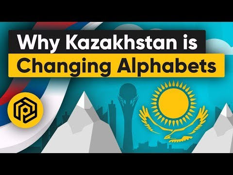 Why Kazakhstan is Changing Alphabets