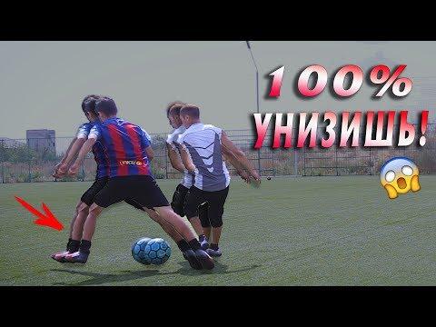 Футбол России и мира: новости, прямые трансляции матчей