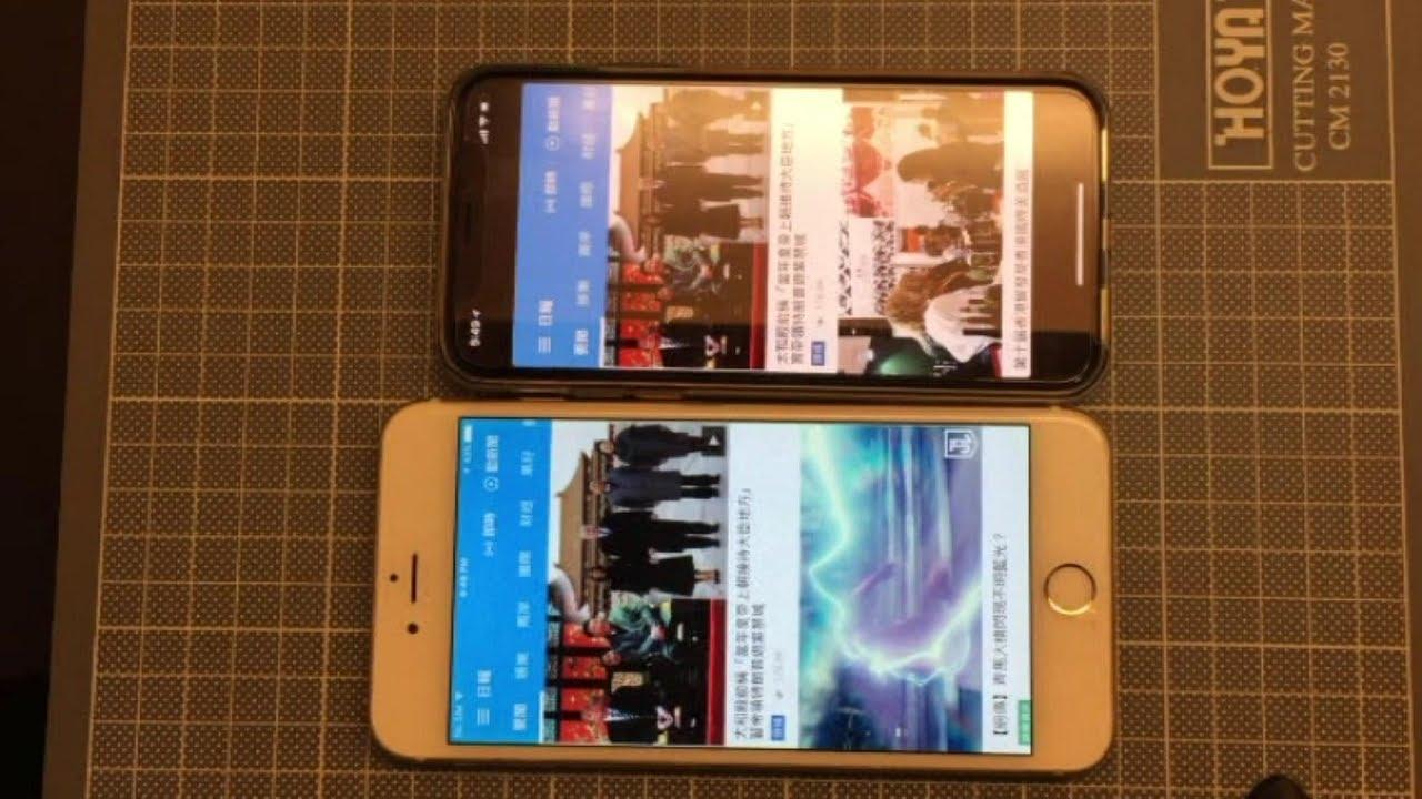 iPhone X 開箱 + 效能測試 + 驚爆缺點 (Part 3) - YouTube