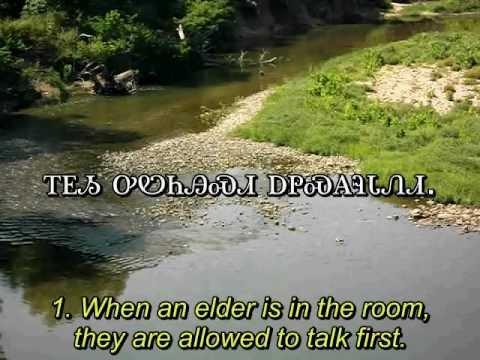 Cherokee Language - Cherokee Behaviors (Subtitled in Cherokee and English)