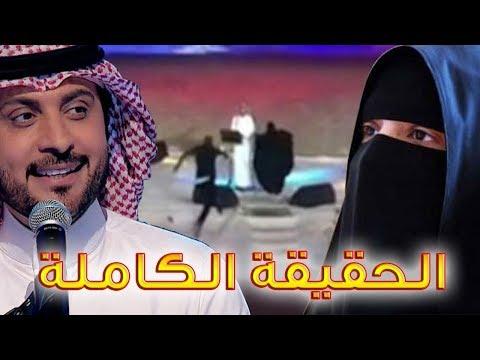شاهد ماذا حدث لفتاة السعودية بسبب حضنها  الفنان ماجد المهندس على المسرح واشعلت السوشيال  ميديا