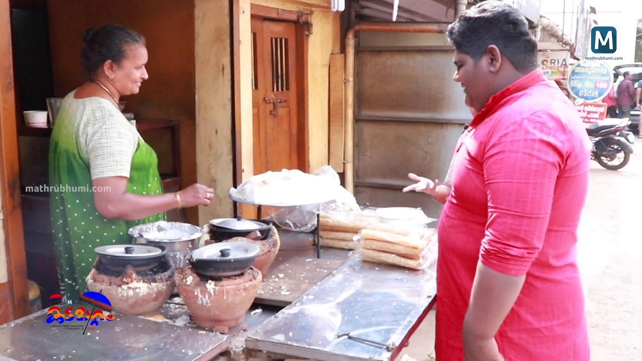 Vaishnav Girish Visits Appatheruv at Thrissur | Mathrubhumi com