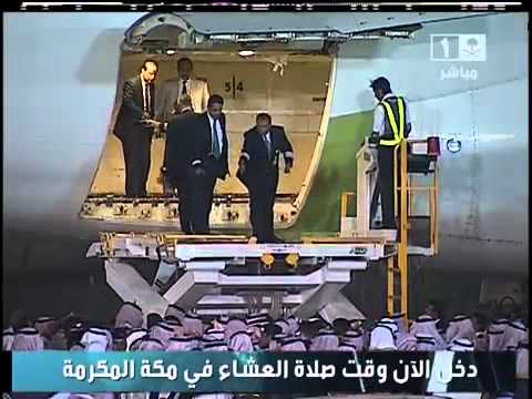 The arrival ofThe Body of The Prince Sultan bin Abdul Aziz in Riyadh 24th-Oct-2011