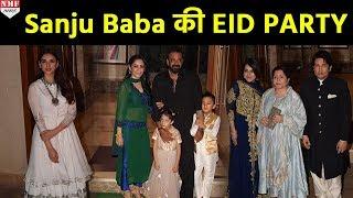 Eid Festival पर Sanjay Dutt ने पत्नी Maanyata के साथ घर पर रखी Grand Party , पहुंचे कई सितारें