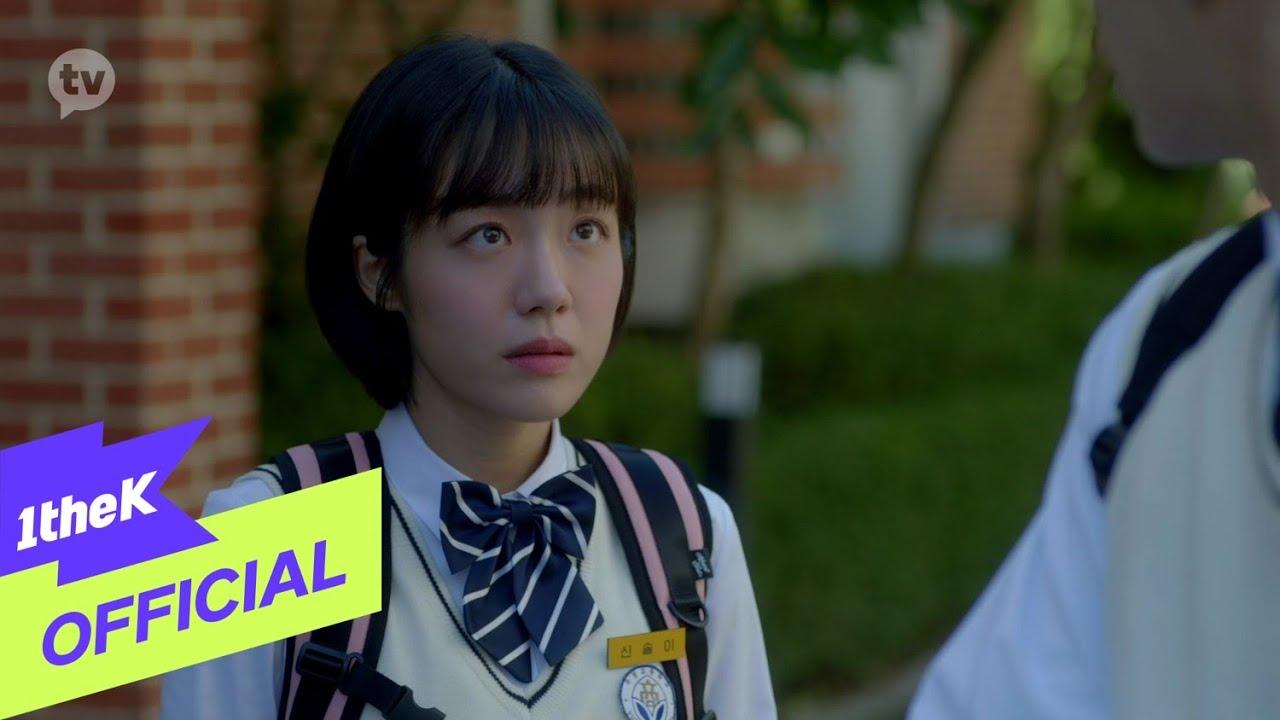 [MV] SINB(GFRIEND)(신비(여자친구)) _ 사랑스러워(Loveable)