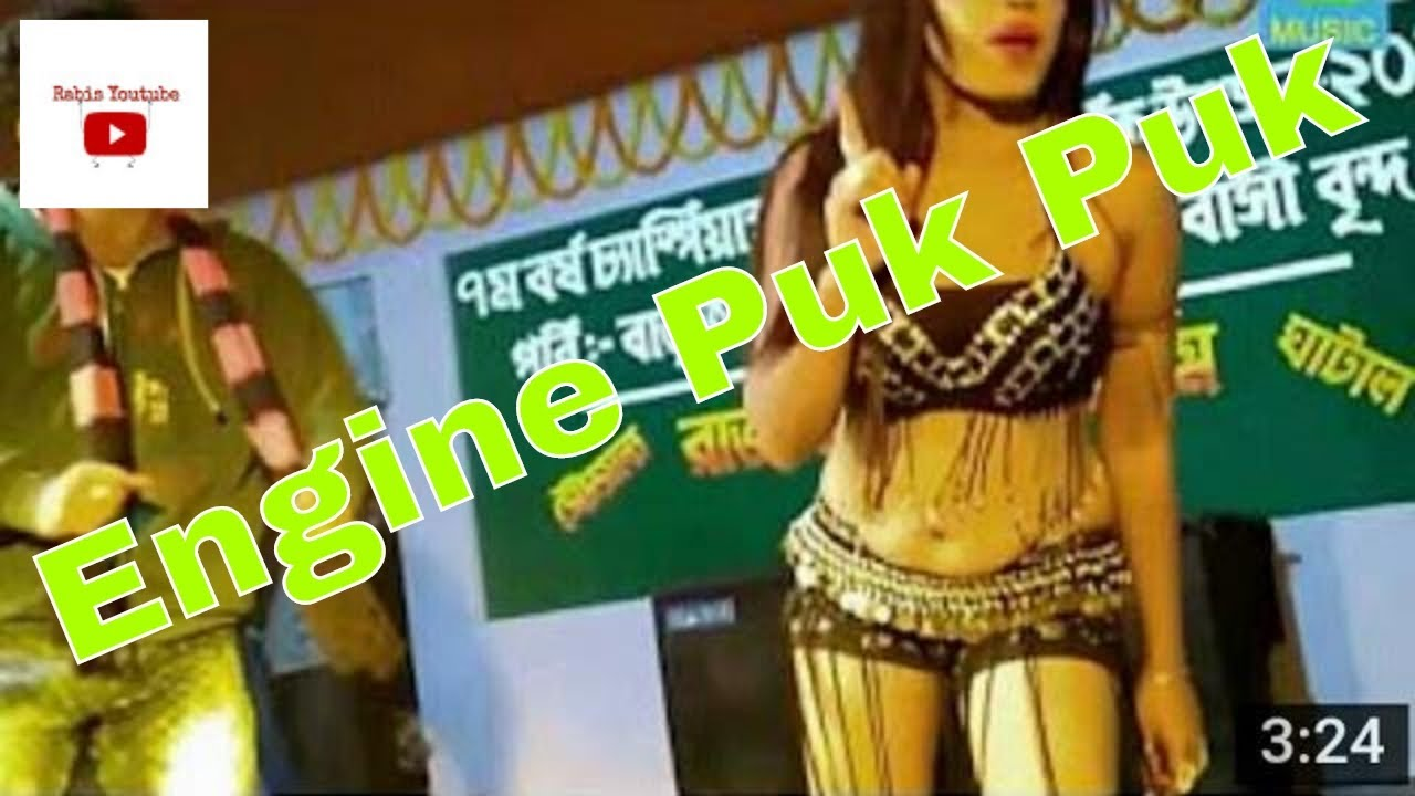 Engine puk puk || Purulia DJ video | dance Hungama | Rabis Youtube ...