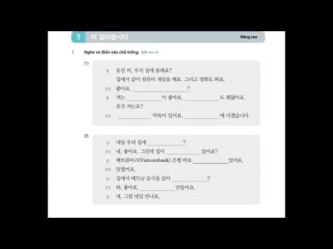 Tiếng Hàn Sơ Cấp 1 Bài 9 Nhà cửa Luyện Nghe