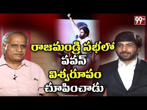True Talk with Telakapalli Ravi over AP Politics for Elections | Janasena | 99 TV Telugu