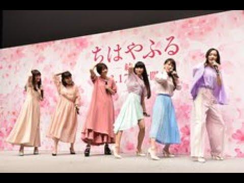 Perfumeが広瀬すず、上白石萌音、優希美青の瑞沢かるた部女子にダンスをレクチャー