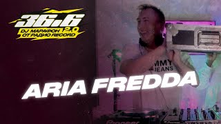 ARIA FREDDA — DJ Марафон «36.6» 2.0 от Радио Record