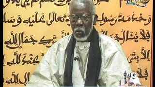 Jazboul Mouride Serigne Mbaye NGUIRANE Part 1