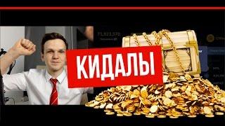 ЛАРИН ПРОТИВ - КЕЙСЫ