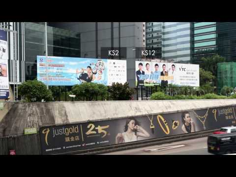 POAD Outdoor Ad in Cross Harbour Tunnel – KS2 & KS12 (Kowloon Side)
