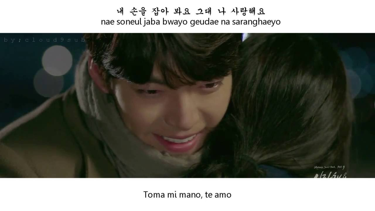 Kim Bum Soo - I Love You FMV [sub español   hangul   roman] Incontrolablemente Enamorados OST