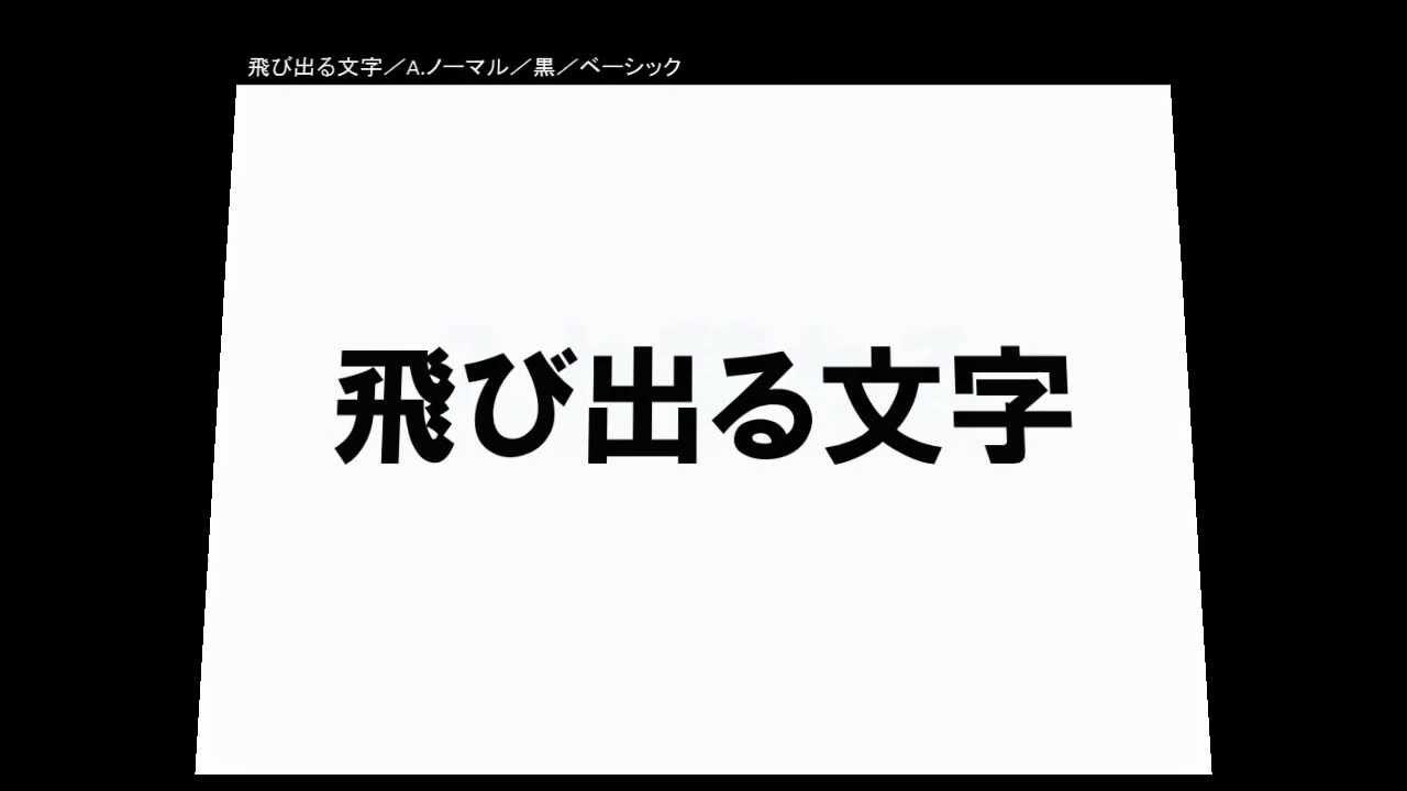 ppt pdf 文字 消える